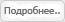 регулятор напряжения электрофильтра САПФИР